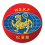 World Shotokan Karate-do Federation South Africa